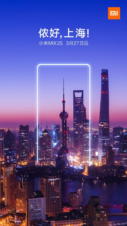 Xiaomi Mi Mix 2s lancering